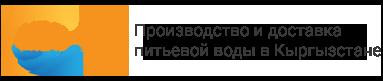 Алтын-Булак