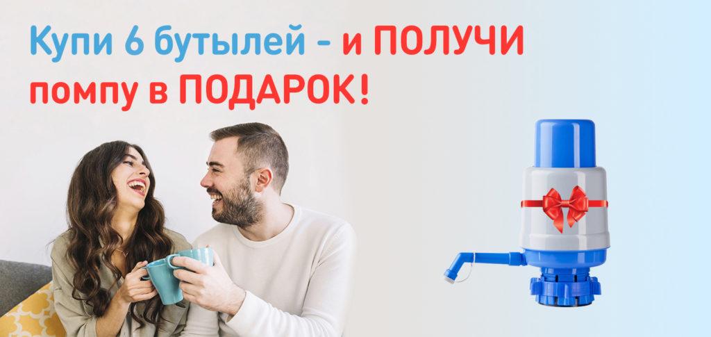 оборудование для воды купить в Бишкеке